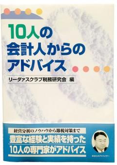 book_img01-240x340