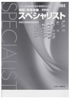 book_img04-240x340