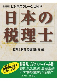 book_img06-240x340
